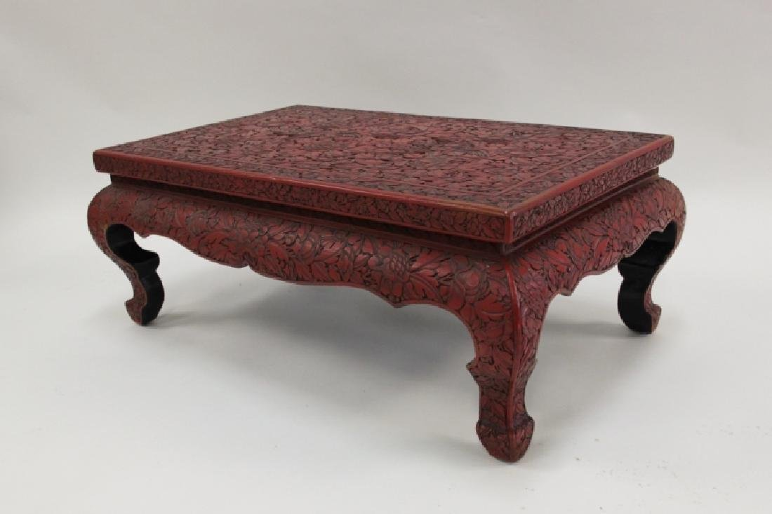Antique Chinese Carved Red Cinnabar Low Tea Table - 6