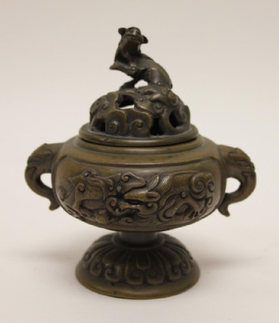 Antique Oriental Censer w Lion & Elephant Handles