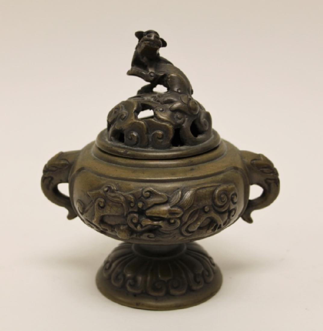 Antique Oriental Censer w Lion & Elephant Handles - 2