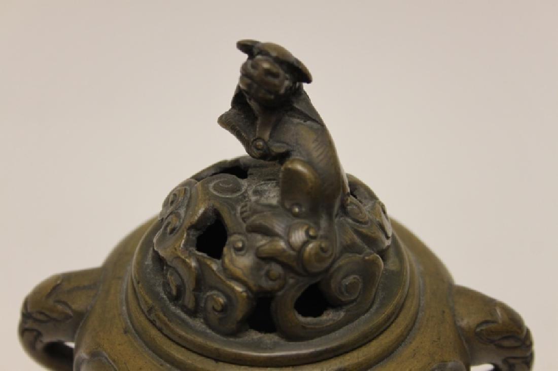 Antique Oriental Censer w Lion & Elephant Handles - 4