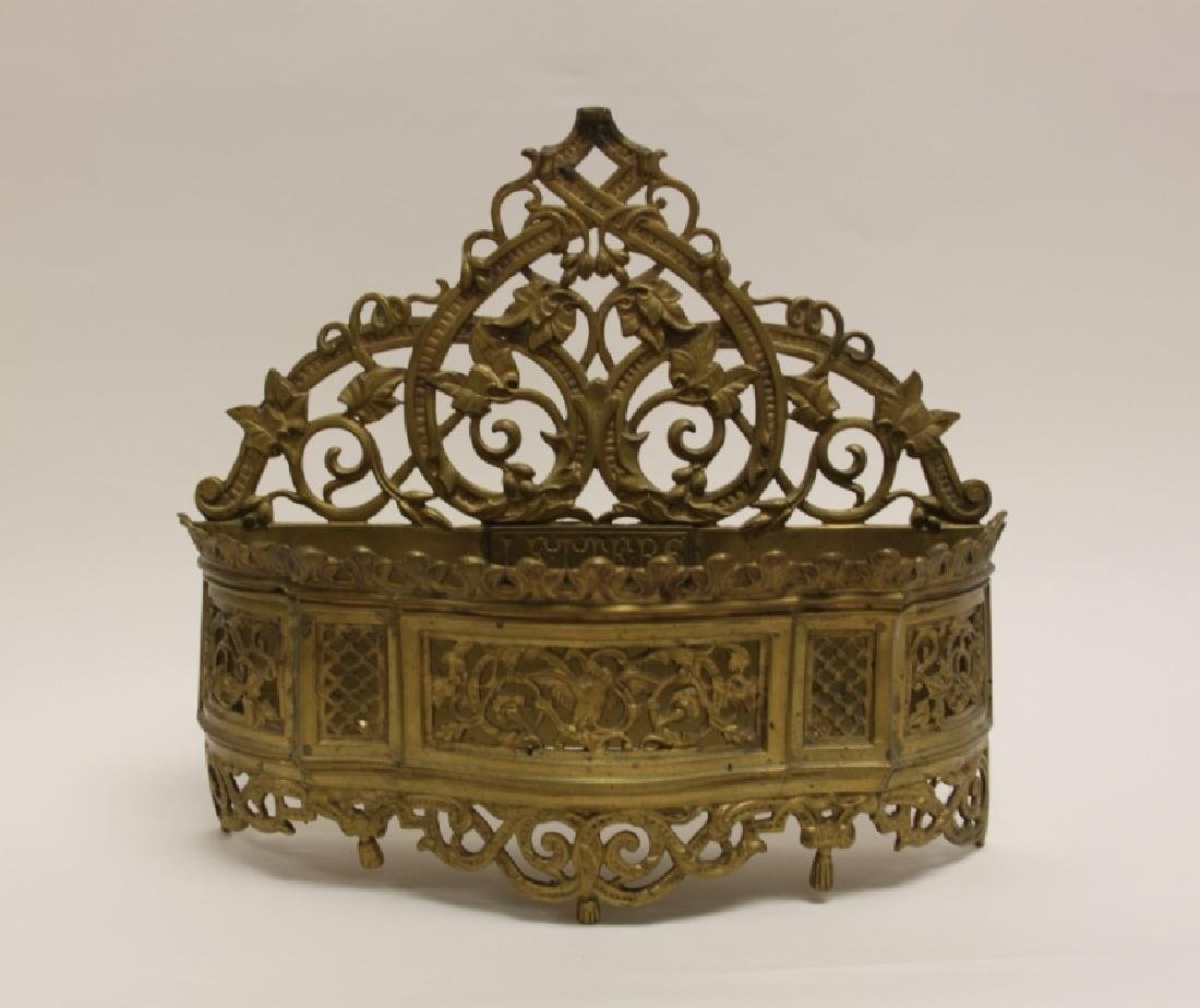 Art Nouveau English Brass Letter Box / Basket