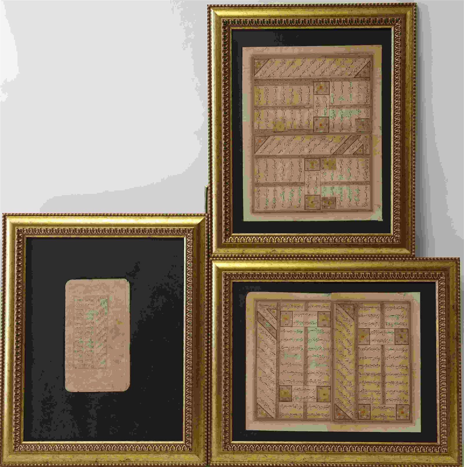 (5) 18/19c Persian Illuminated Manuscript Pages