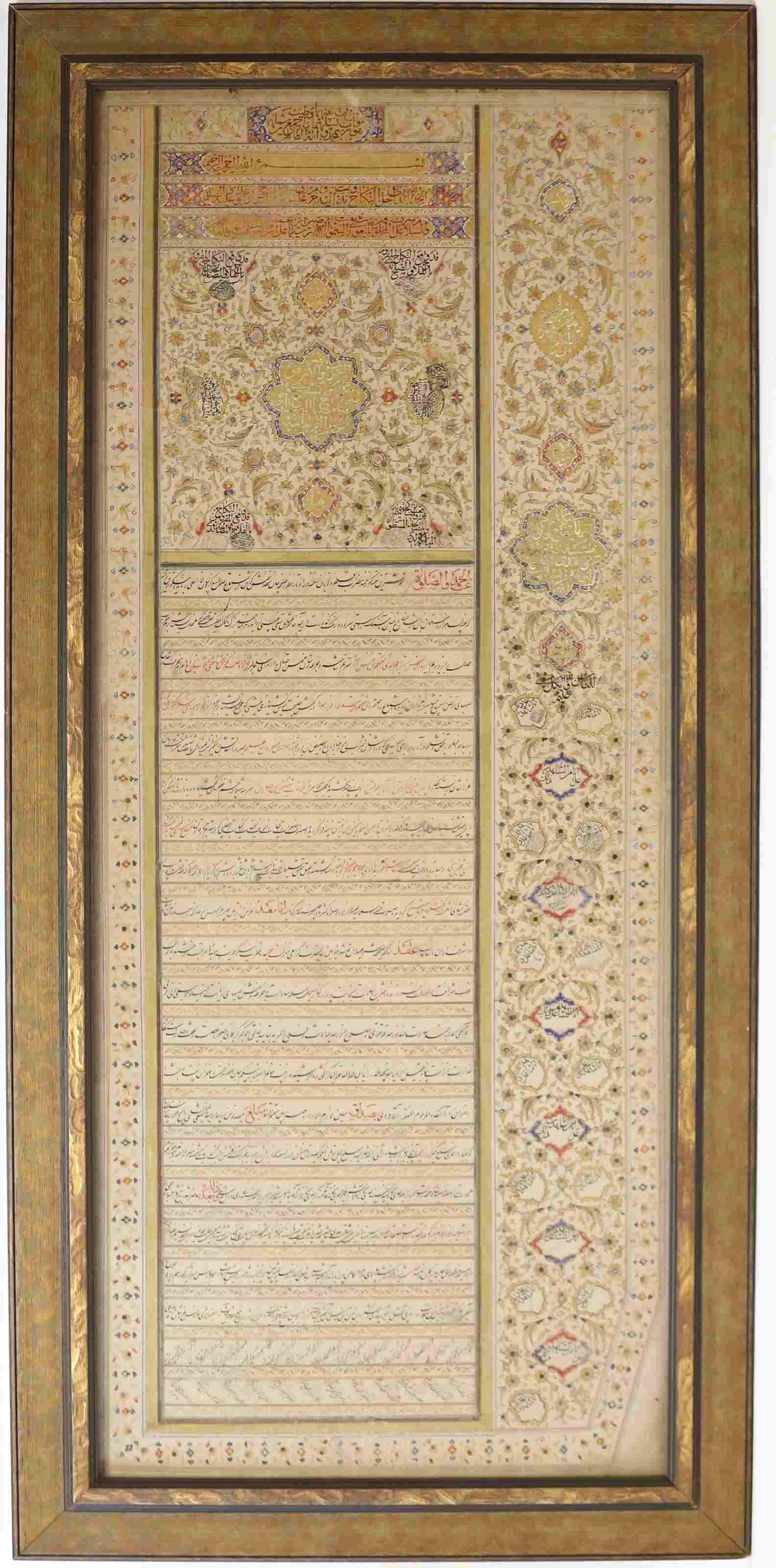 Persian Illuminated Manuscript Marriage Document