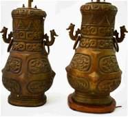 Pair Heavy Oriental Archaic Bronze Urns