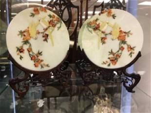 Pair of Chinese Jade & Hardstone Table Screens