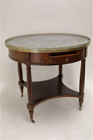 19c French Marble Top Game Lamp Table w Gallery
