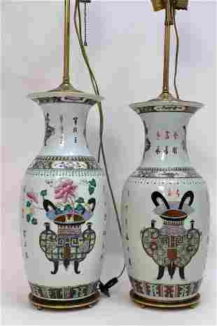 Pr Antique Chinese Vases w Urns & Calligraphy