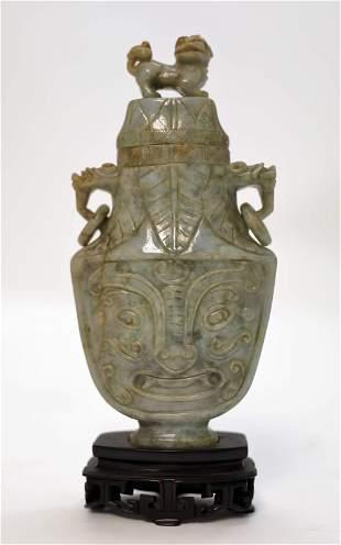 Antique Chinese Jade Urn W Shishi Lion & Jaguar