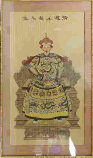 Pair 19c Chinese Ancestor Portraits Paint on Silk
