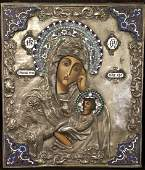 120 19th C Russian Icon w Enamel Rizza Silverplated