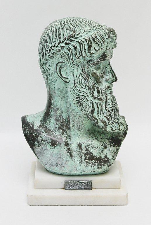 84: Bronze Bust of Poseidon