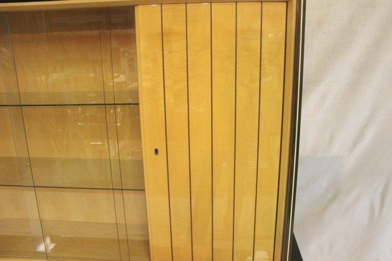 Bauhaus German Art Modern Shrunk Cabinet - 5