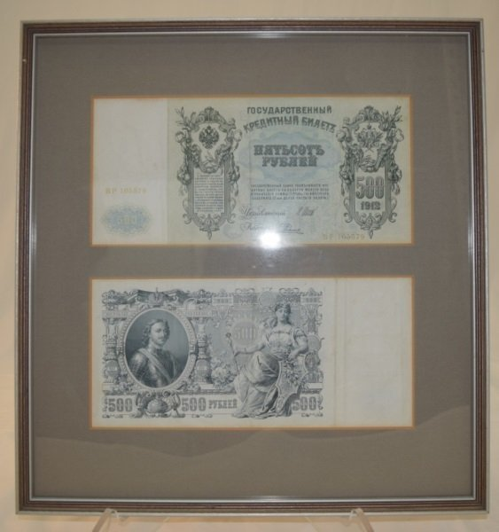 2 Russian 1912 500 Rubles Peter the Great Notes