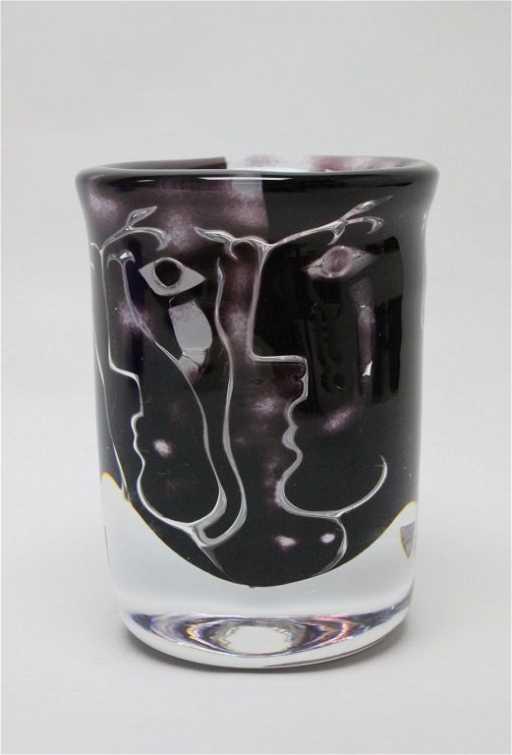Orrefors Ariel Gallery Purple Crystal Vase Faces