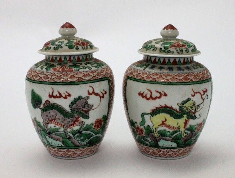 (2) Chinese Lidded Porcelain Ginger Jars