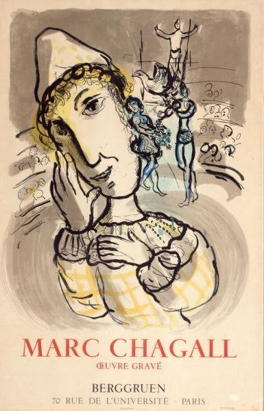17: MARC CHAGALL, RUSSIAN/FRENCH (1887-1985)