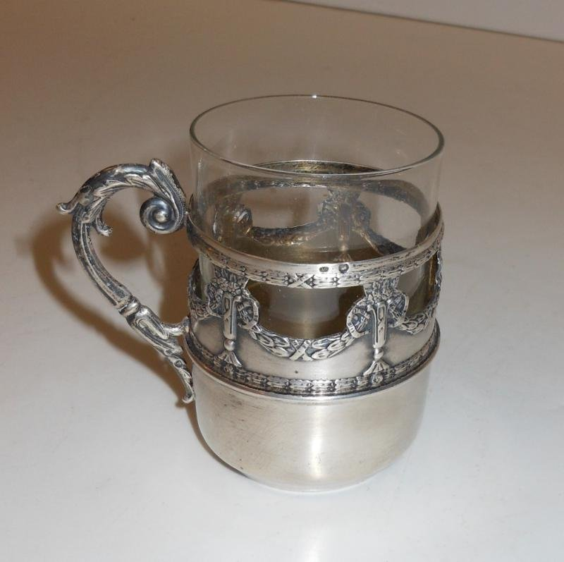 RUSSIAN SILVER COFFEE CUP HOLDER
