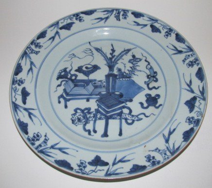 QING DYNASTY CHINESE EXPORT PORCELAIN PLATE