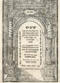 9 Alkabetz Solomon Halevi