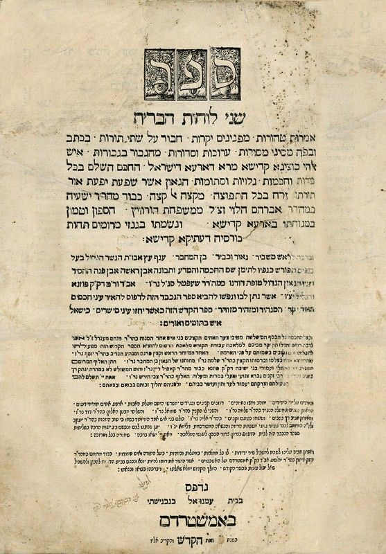 201: HOROWITZ, ISAIAH BEN ABRAHAM HALEVI