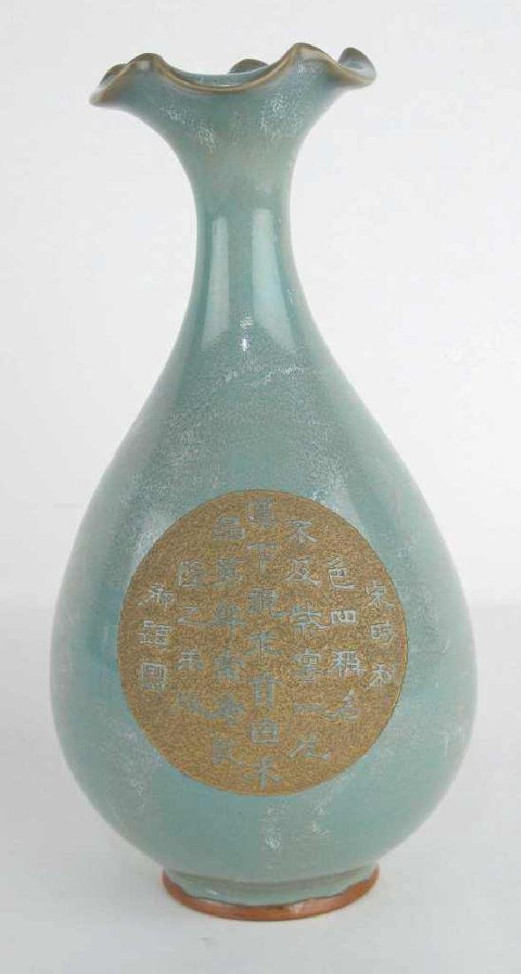 Light Blue Chinese Vase