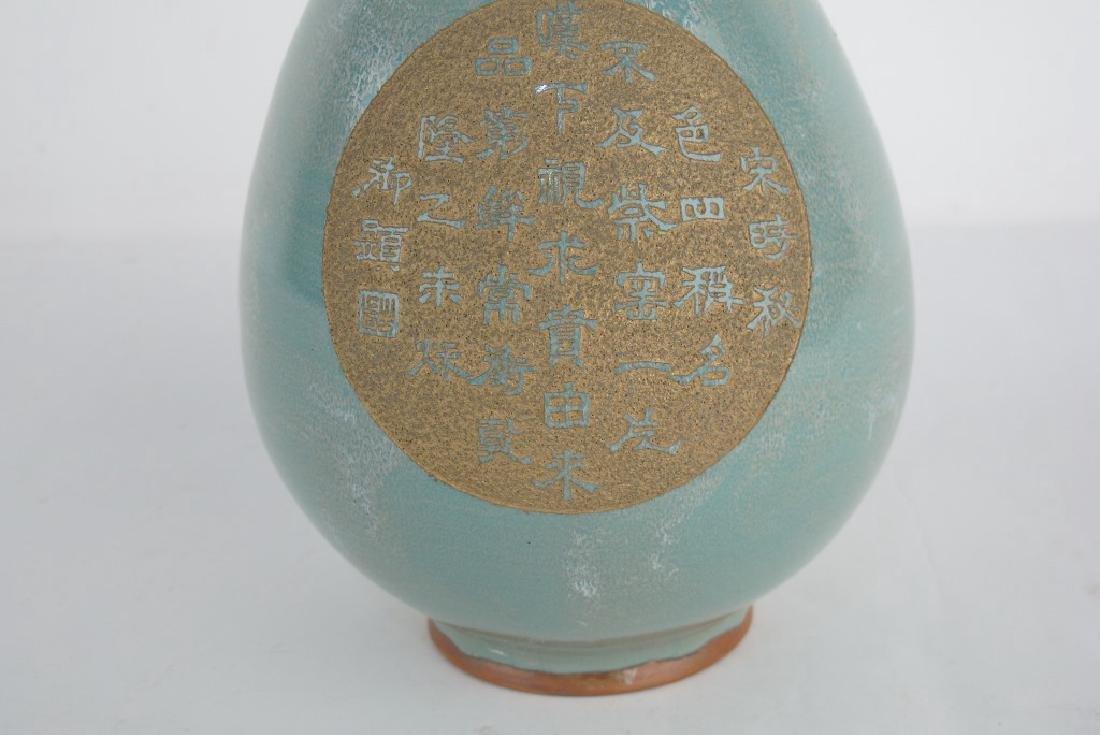 Light Blue Chinese Vase - 3