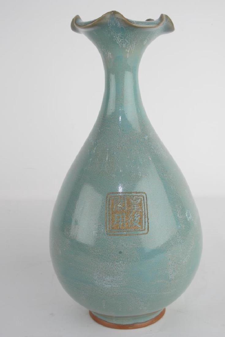 Light Blue Chinese Vase - 5