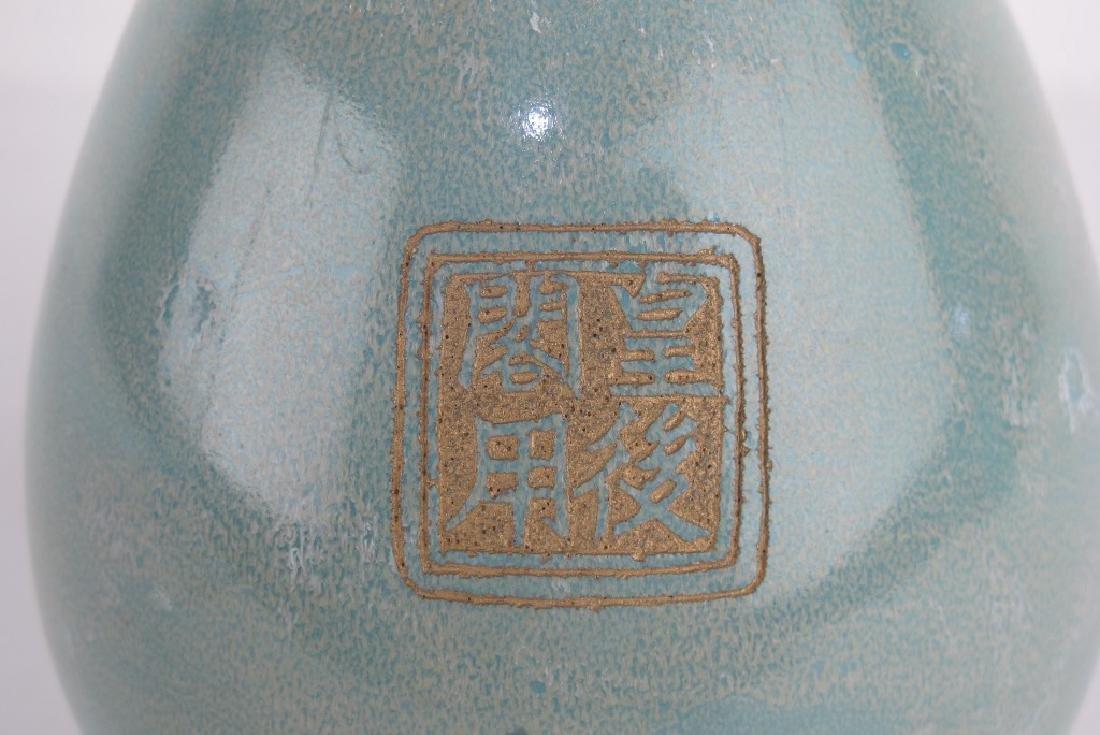Light Blue Chinese Vase - 6