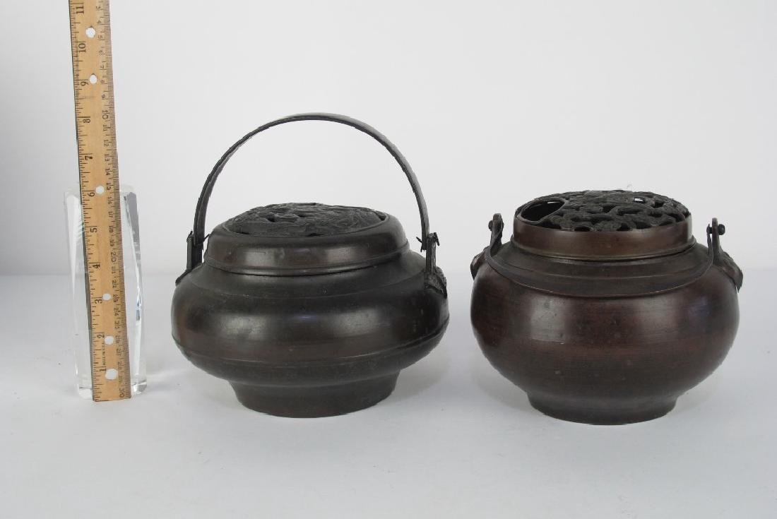 Chinese Antique Basket/ Bronze Censors - 2