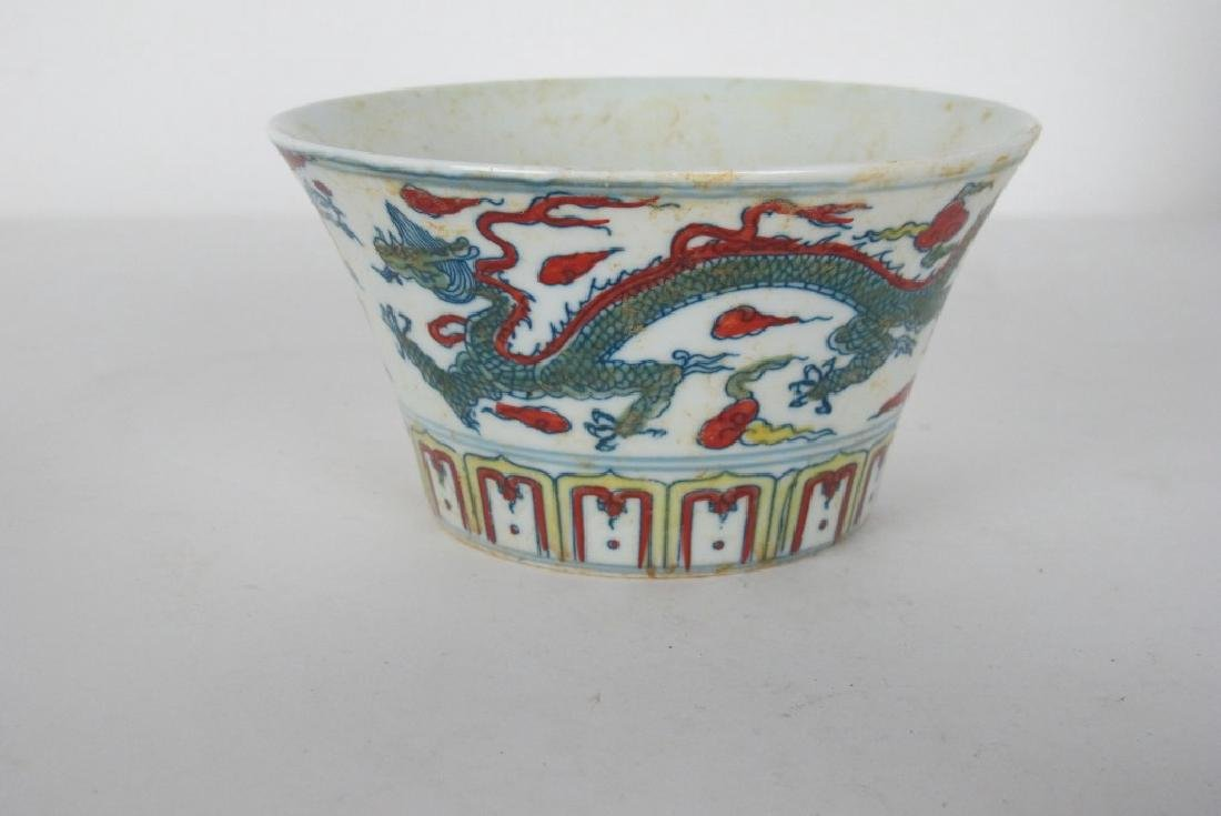 Chinese Bowl with Dragon Motif