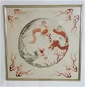 Framed Embroidered Silk Tapestry