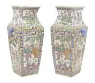 Pair Chinese Famille Vert Vases