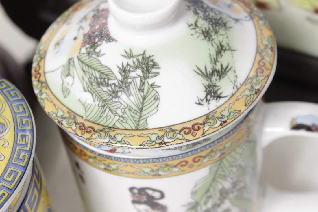 Four Chinese Porcelain Items - 7