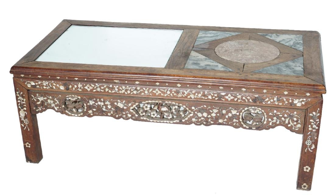 Chinese Carved and Inlaid Low Table