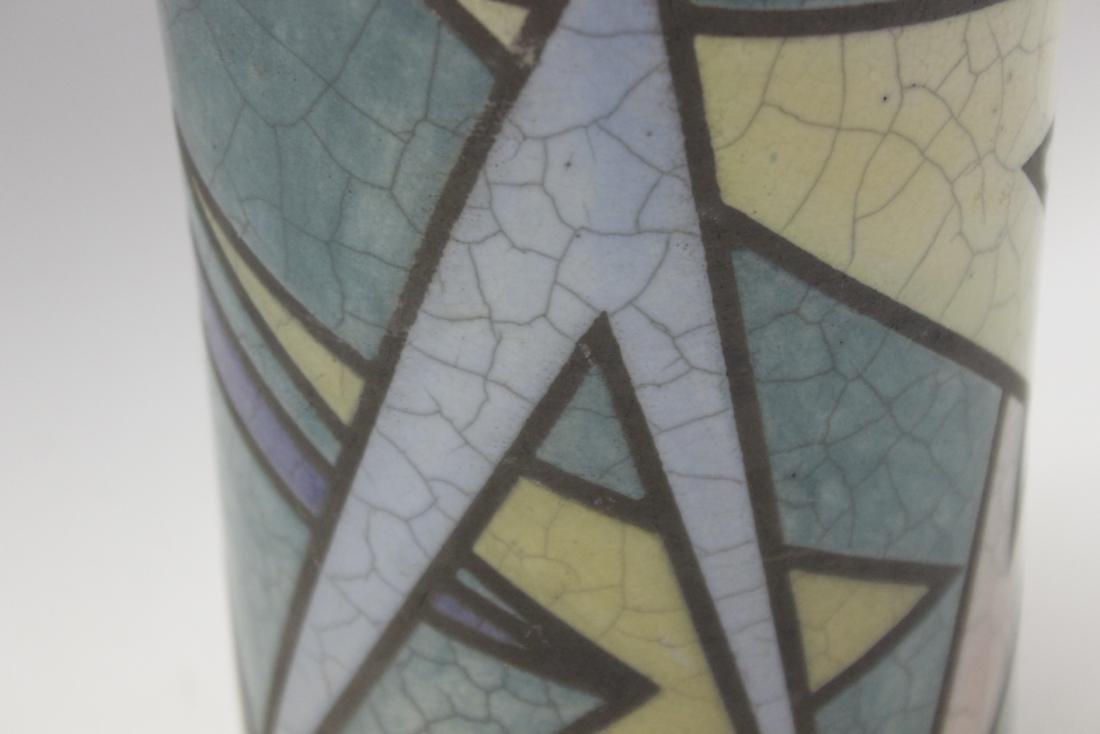 Deco Style Vase - 2