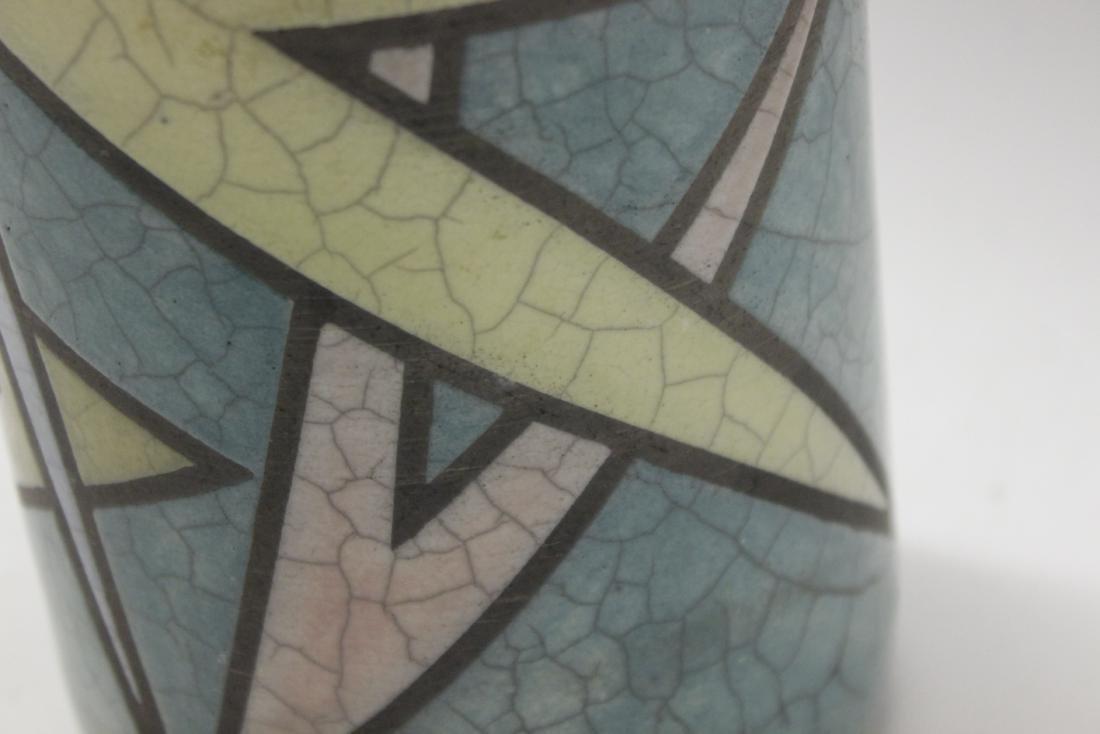 Deco Style Vase - 3