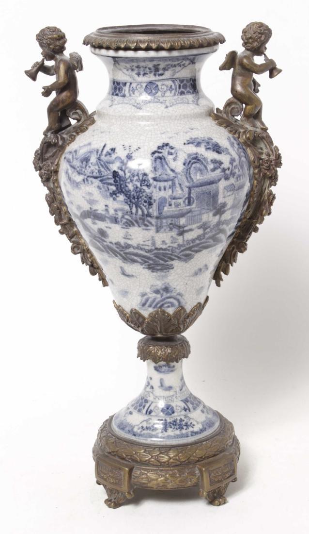 Porcelain Vase - 8