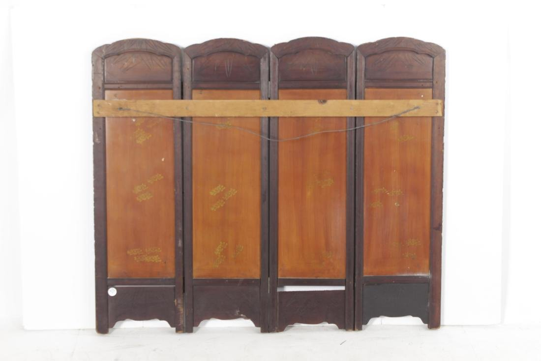 Chinese 4 Panel Screen - 9