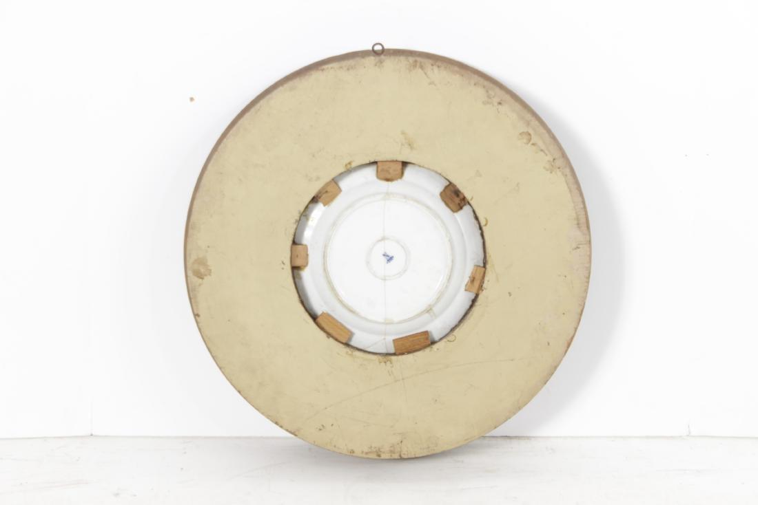 Capodimonte Heraldic Plate - 6