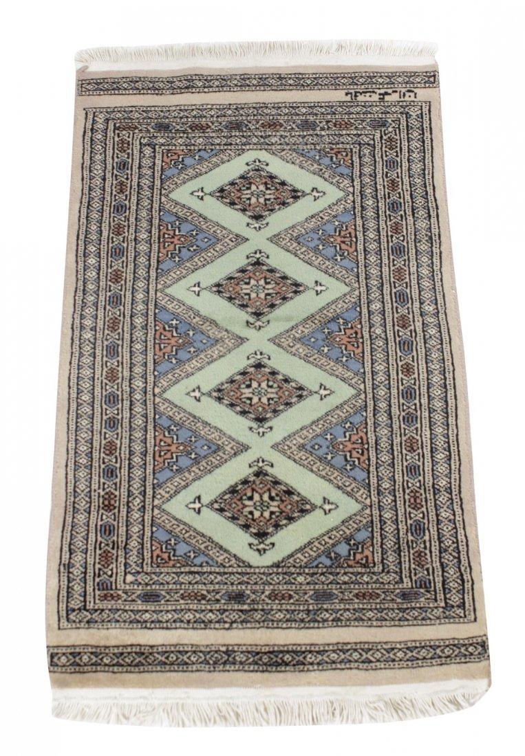 Small Hand Woven Persian Matt
