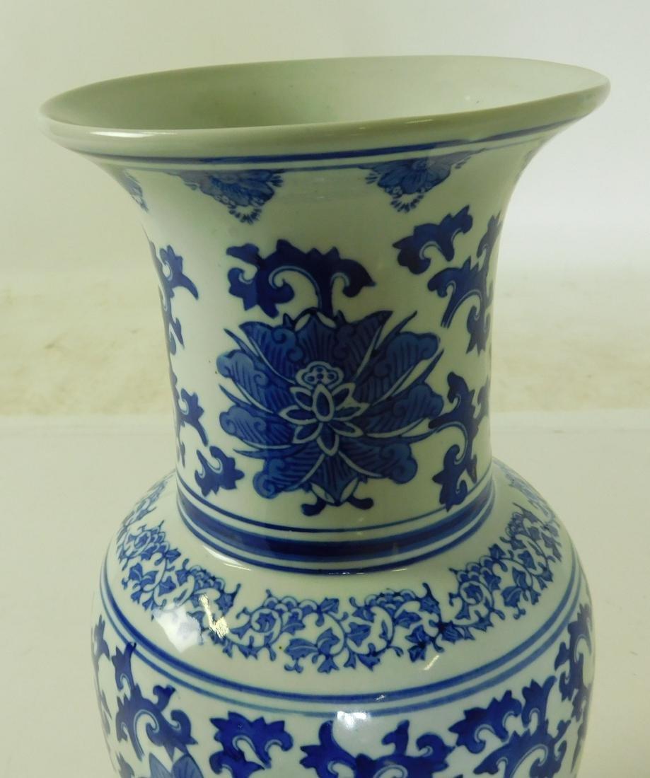 Blue & White Vase - 4
