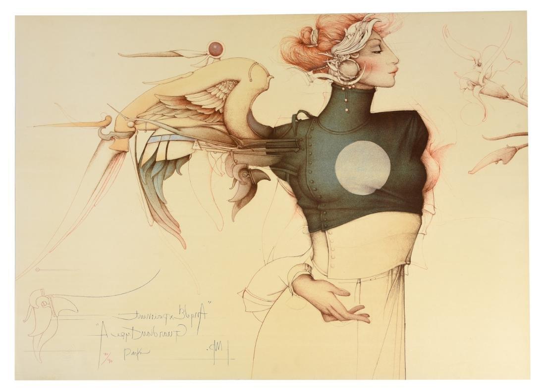 """Michael Parkes Stone Lithograph """"Angel Experiment"""