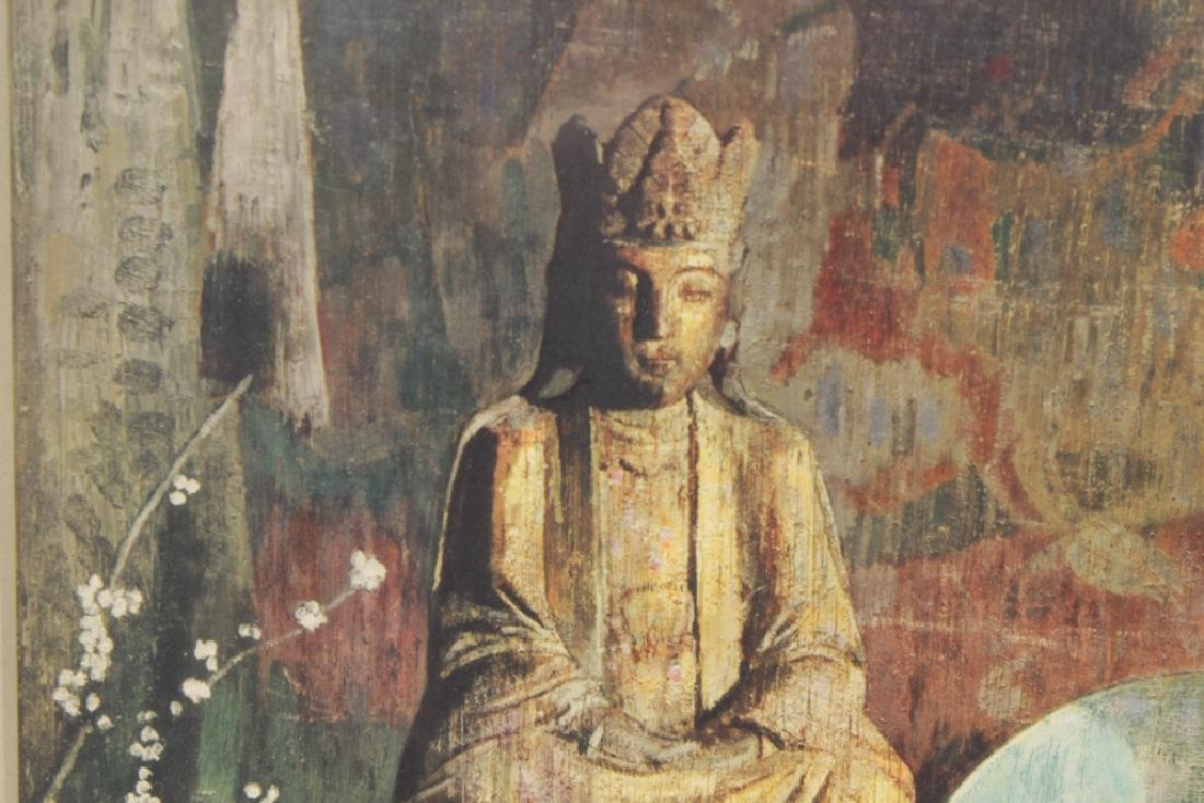 "Pushman, Hovsep (Armenian 1877 – 1966) ""Oriental S - 2"