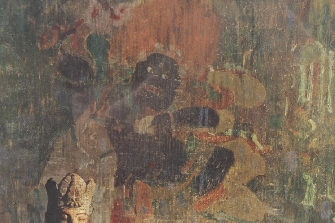"Pushman, Hovsep (Armenian 1877 – 1966) ""Oriental S - 6"