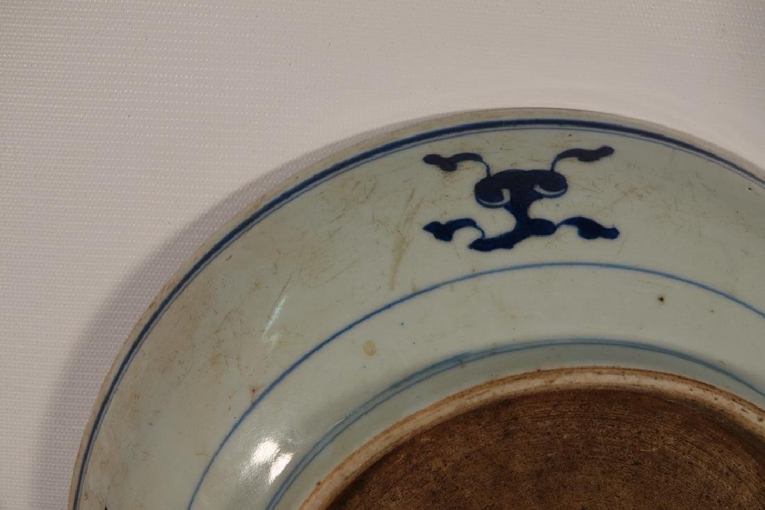 Chinese Porcelain Charger - 5