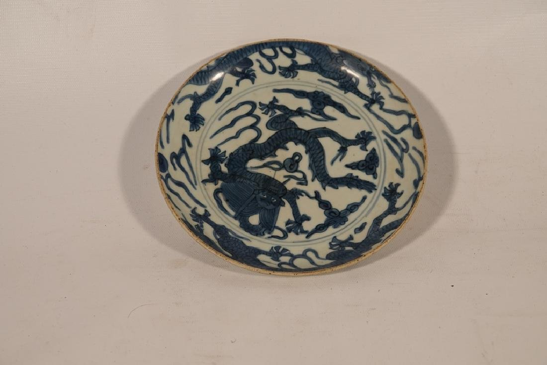 Chinese Porcelain Charger - 6
