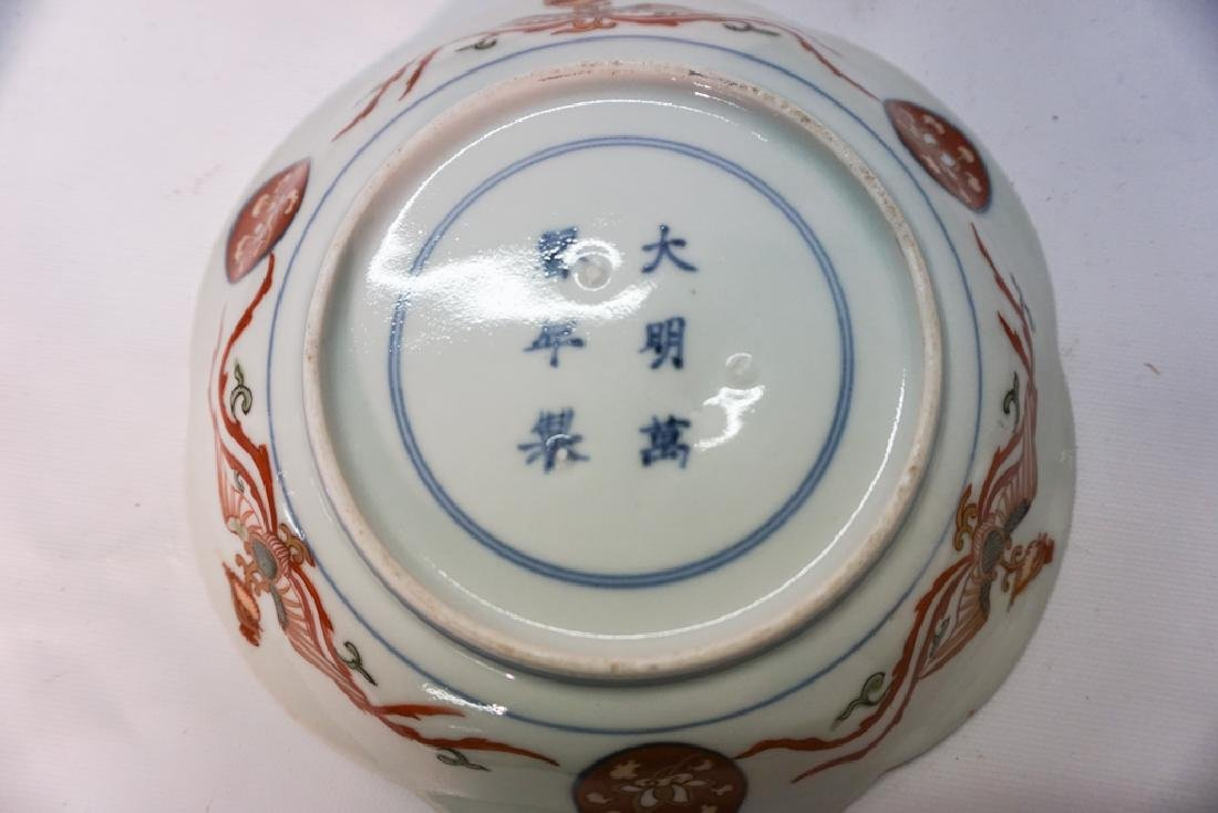 Chinese Porcelain Teapot - 5