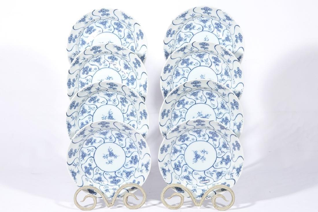 Set 12 Chinese Porcelain Blue/White Plates - 2