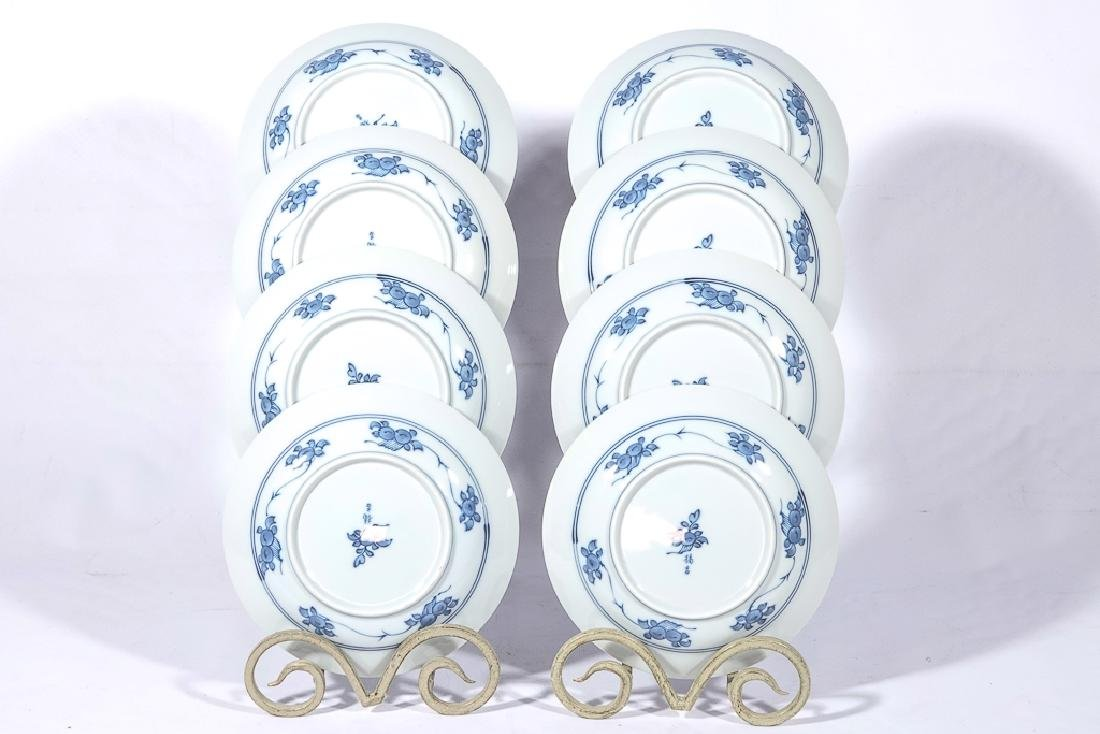 Set 12 Chinese Porcelain Blue/White Plates - 3