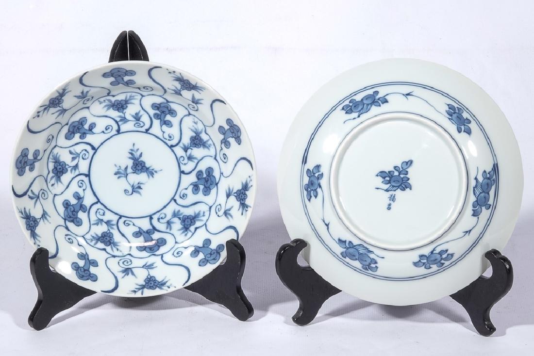 Set 12 Chinese Porcelain Blue/White Plates - 4
